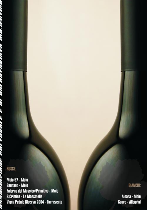 vini small